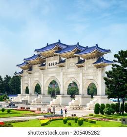 National Chiang Kai-shek Memorial. Archways  on Liberty Square , Taipei - Taiwan.
