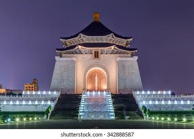 National Chiang Kai-shek Memorial Hall in Taipei, Taiwan. Translation: National Chiang Kai-shek Memorial