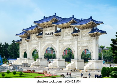 National Chiang Kai-shek Memorial, Taipei - Taiwan. Archways  on Liberty Square