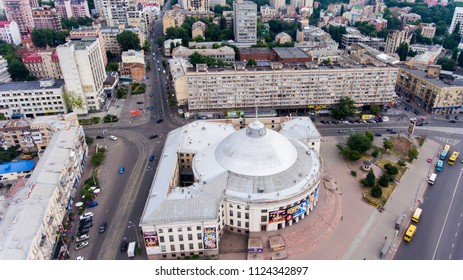 National Circus of Ukraine, Victory Square, Kiev, June 29, 2018