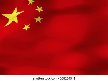 The National Flag Of China