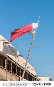 The national flag of Qatar. Qatar National Day celebration.