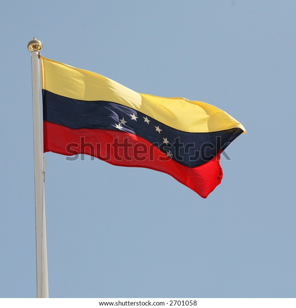 The national flag of Venezuela, in South America