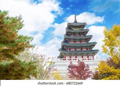 National Folk Museum of Korea at Gyeongbokgung Palace, Seoul, South Korea
