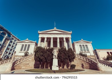 The National Library of Greece