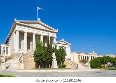 National Library of Greece - Athens
