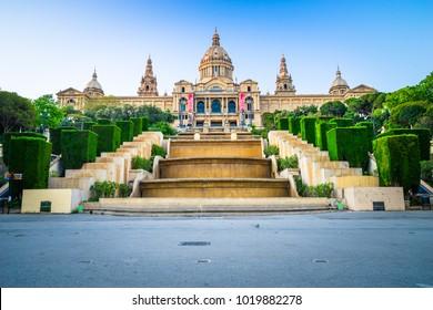 National Museum, in Barcelona, Spain