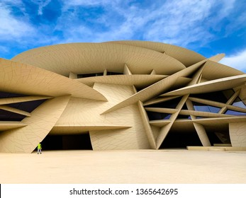 National museum of Qatar, Doha. The museum is shaped like a desert rose and is newly build. April 2019, Doha, Qatar