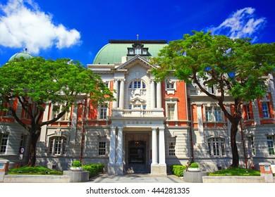 National Museum of Taiwanese Literature, Tainan, Taiwan