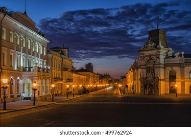 National museum of Tatarstan in night, Kazan, Russia