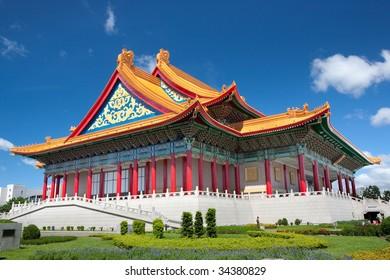 National music Hall of Taiwan