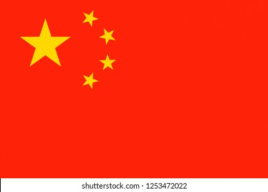 National official China flag