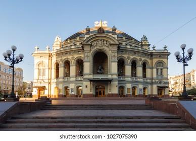 National opera and ballet theatre building, Kyiv, Ukraine.