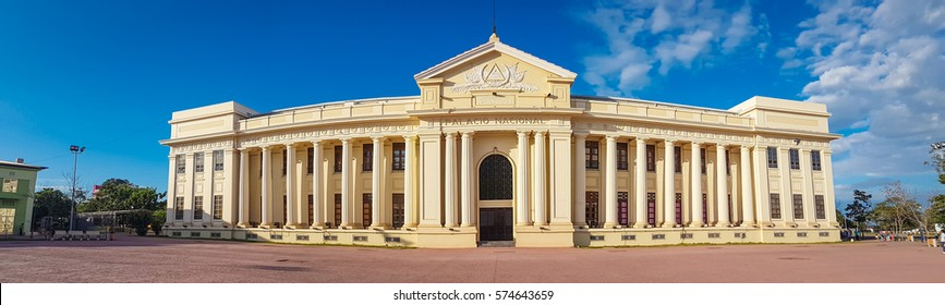 National Palace Culture Museum Plaza of the Revolution Managua Nicaragua