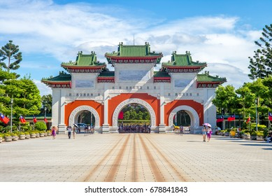 National Revolutionary Martyrs' Shrine in Taipei. dedicated to the war dead of the Republic of China