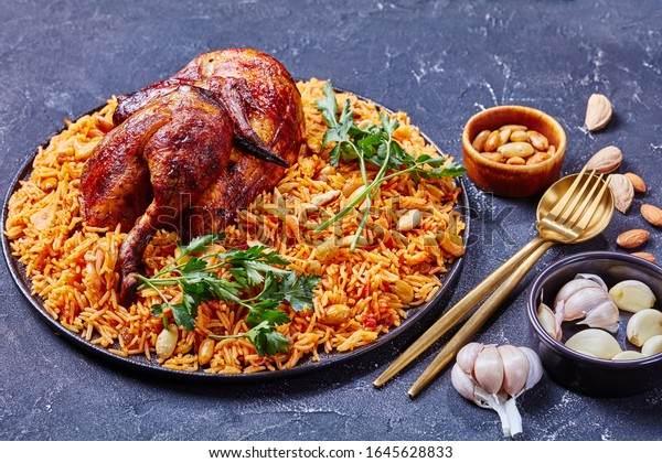 National Saudi Arabian Dish Chicken Kabsa Stock Photo Edit Now 1645628833