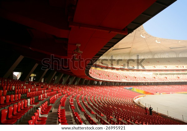 National Stadium or Bird's Nest by architects Jacques Herzog, Pierre de Meuron, Stefan Marbach, Li Xinggang and artist Ai Weiwei in Beijing, China, February 28, 2009.