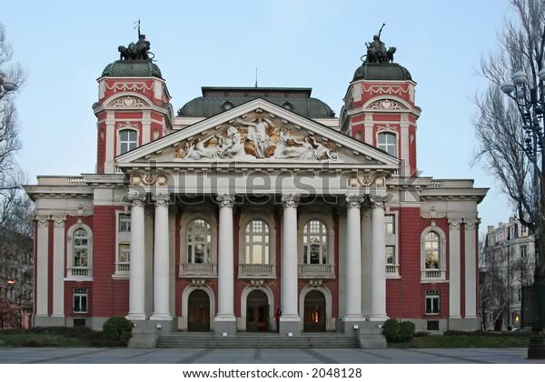 national theatre Ivan Vazov