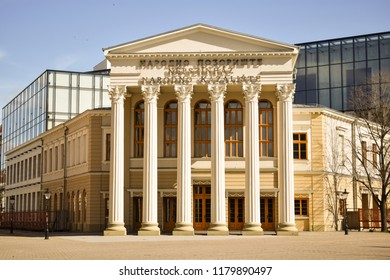 National Theatre on main square in City Subotica, Serbia