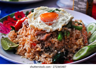 Native Thailand fried rice with egg