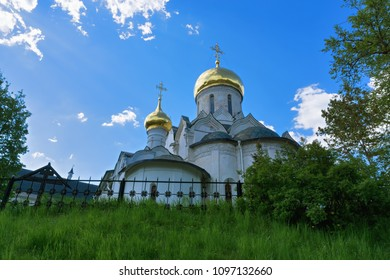 Nativity cathedral domes in Savvino-Storozhevski monastery, located in Zvenigorod, an old town in Moscow region, Russia