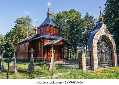 Nativity of Virgin Mary wooden Orthodox church in Opaka Duza village, Podlasie region of Poland - Shutterstock ID 1999490966