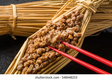 (natto) the Japanese famous health food which let put a soybean in rice straw, and ferment