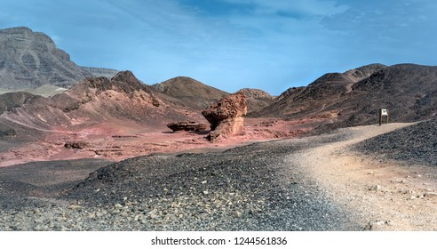 Natural geological formation A Mishrooms and a Half, Timna National Park - Israel