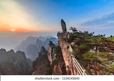 Natural landscape of Feilai Shijing District, Huangshan City, Huangshan City, Anhui Province
