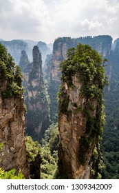 Natural quartz sandstone pillar Hallelujah Mountain, 1,080 m is located in the Zhangjiajie Wulingyuan  National Park, Yuanjiajie Area, Hunan, China. It was the inspiration for Avatar movie