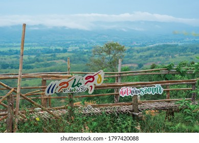 Natural scenery in the morning on a cloudy day at Mt.Mon Saen Suk', Amphoe Pong, Phayao Province.The name on the sign 'Saen Suk', 'Na Prang Sub-district' ,'leave only footprints'.
