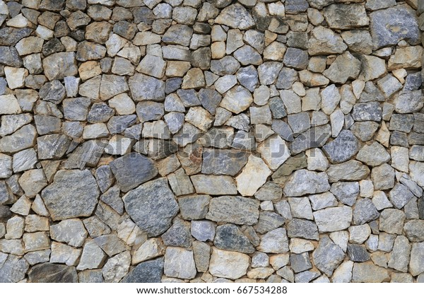 Natural Stone Retaining Wall Decorating Ideas Stock Photo Edit Now 667534288