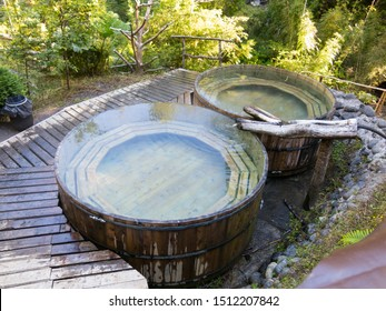 Natural and volcanic hot springs, in Conaripe, Panguipulli, in the middle of the Villarica National Park. Los Rios Region, in Araucania or Patagonia, Chilean Andes.