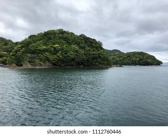 Nature landscape at Ine Bay, Inemachi, Yosa District, Kyoto Prefecture, Japan