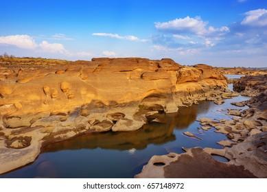 Nature Landscape, Nature, Landscape, nature landscape, nature, landscape, Stone night sky