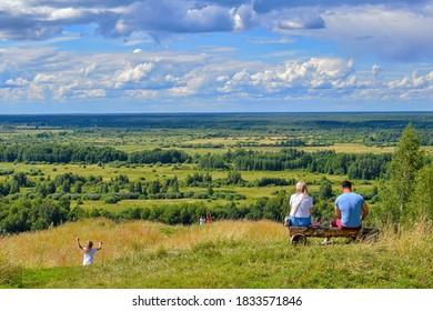 Nature landscapes of the Vladimir region, Russia