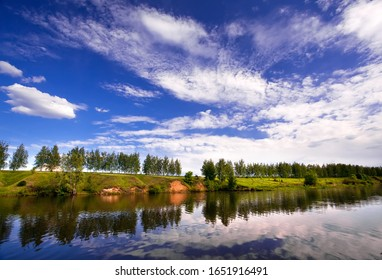 Nature of Russia, summer landscape, in May on the lake