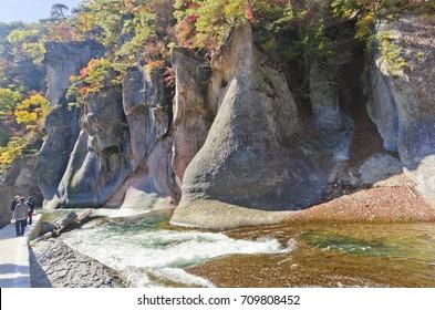 Nature trail around Fukiware falls, Gunma prefecture, Japan