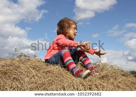 Naughty boys on hay
