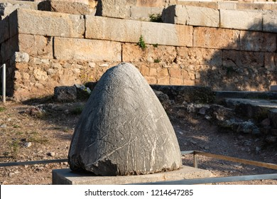the Navel - Omphalos of Delphi, ancient site of Delphi, Greece