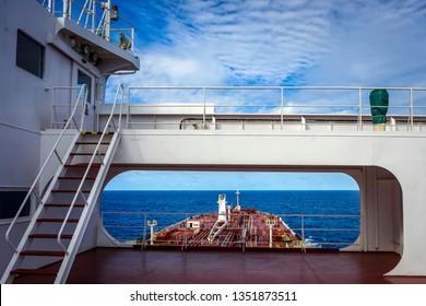Navigation bridge wing of super tanker