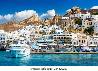 Naxos, Greek Islands. Sunny summer landscape with rocky island, Cyclades in Greece.