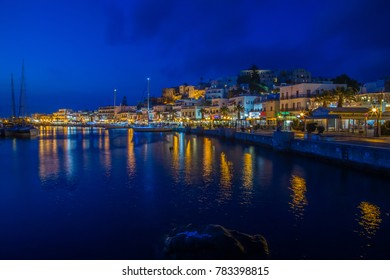 Naxos Island, Cyclades/ Greece- June 5 2015: Blue Hour view of the main street of Naxos capital town .