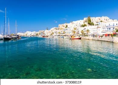 Naxos island in Greece, Cyclades
