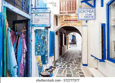 NAXOS ISLAND, GREECE - OCTOBER 24, 2016: Souvenir stores in Naxos Kastro old town, Naxos island in Greece