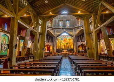 NAZARETH, ISRAEL, SEPTEMBER 13, 2018: Interior of Basilica of annunciaion in Nazareth, Israel