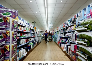 Nea Moudania, Greece, August 09, 2018:  Interior of a Lidl supermarket, Lidl is a German discount chain supermarket,  shoppers in domestic chemical products  aisle