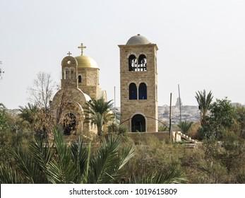 Near Jericho, Israel, The Jordanian part of the Baptismal Site of Jesus Christ - Qasr el Yahud in Israel