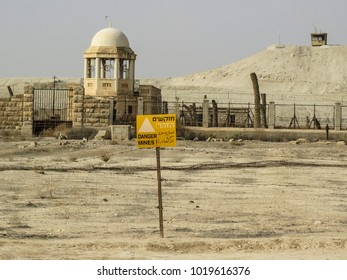 Near Jericho, Israel,  The old destroyed building stands on a minefield on the Baptismal Site of Jesus Christ - Qasr el Yahud in Israel
