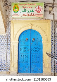 NEBEUL, TUNISIA - JUNE 21, 2018: Door in traditional market of Nabeul which offers the wide range of different and colorful goods.